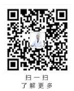 烟台半岛白癜风医院微信号